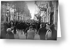 Champs Elysees Black N White Greeting Card