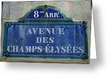 Champs-elysees Sign Greeting Card