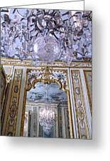 Chandelier Inside Chateau De Chantilly Greeting Card