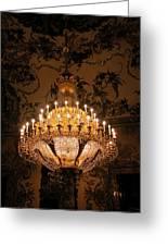 Chandelier Palacio Real Greeting Card