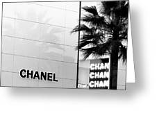 Chanel On Rodeo Drive Greeting Card