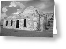 Chania Mosque Crete Black  And White Greeting Card