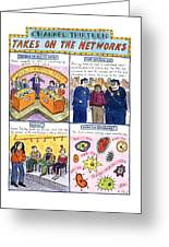 Channel Thirteen Takes On The Networks Greeting Card