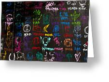 Chaos In Colors Greeting Card