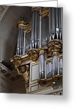Chapel At Les Invalides - Paris France - 01135 Greeting Card