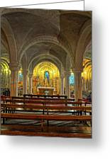 Chapel At Notre Dame Cathedral Verdun Greeting Card