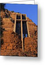 Chapel In The Rock Greeting Card