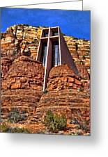 Chapel Of The Holy Cross  Sedona Arizona Greeting Card