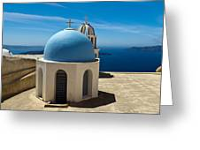 Chapel On Santorini Greeting Card