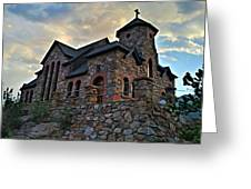 Chapel On The Rock 2012 Greeting Card