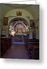 Chappel At Sirmione. Lago Di Garda Greeting Card