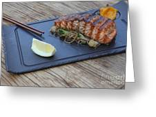 Char Grilled Salmon Greeting Card