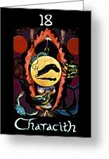 Characith - The Chariot Greeting Card