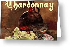 Chardonnay Vintage Advertisement Greeting Card by