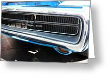 Charger 500 Front Grill And Emblem Greeting Card