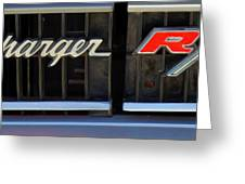 Charger R/t Greeting Card