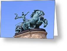 Chariot On Millennium Monument Greeting Card