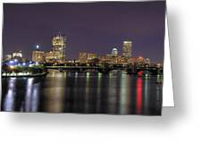 Charles River Reflections - Boston Greeting Card by Joann Vitali