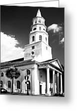 Charleston Layers Charleston Sc Greeting Card