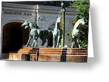 Charleston Place Greeting Card