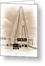 Charleston's Arthur Ravenel Jr. Bridge Greeting Card