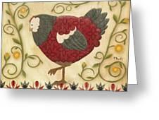 Charming Chicks 1 Greeting Card