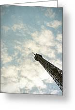 Chasing The Dream Paris Eiffel Tower Greeting Card