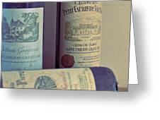 Chateau Petit Faurie De Soutard Greeting Card by Georgia Fowler
