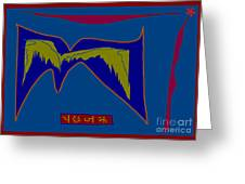Chatschajajha Greeting Card