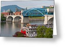 Chattanooga Riverfront Greeting Card