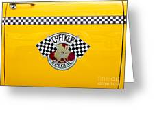 Checker Special Greeting Card