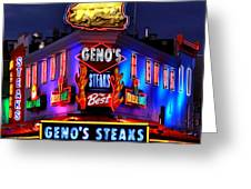 Cheesesteak Heaven Greeting Card by Benjamin Yeager