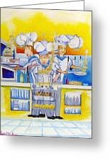 Chef's Kitchen Greeting Card