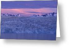 Chenega Glacier At Sunrise Greeting Card