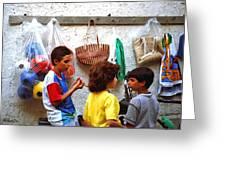 Cherda Children Greeting Card