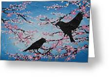 Cherry Blossom Birds Greeting Card