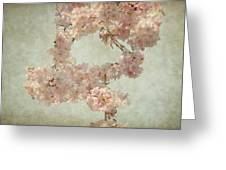 Cherry Blossom Bridal Bouquet Greeting Card