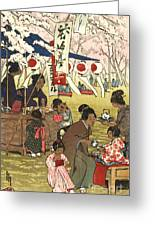 Cherry Blossom Festival - Tokyo 1914 Greeting Card