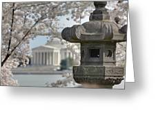Cherry Blossoms With Jefferson Memorial - Washington Dc - 011323 Greeting Card by DC Photographer