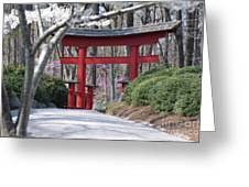 Cherry Lane Series  Picture F Greeting Card
