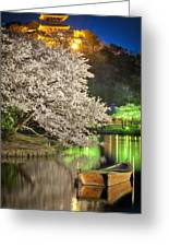 Cherry Blossom Temple Boat Greeting Card