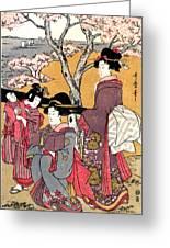 Cherry-viewing At Gotenyama Greeting Card