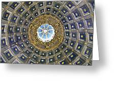 Cherubic Cupola Greeting Card