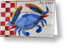 Chesapeake Crab Greeting Card