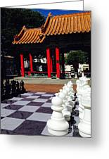 Chess In China Town Greeting Card