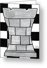 Chess Rook Greeting Card