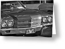 Chevelle Greeting Card