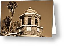 Cheveron Domed Tower 2 Greeting Card