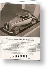 Chevrolet 1933 1930s Usa Cc Cars Greeting Card