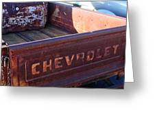 Chevrolet Apache 31 Pickup Truck Tail Gate Emblem Greeting Card